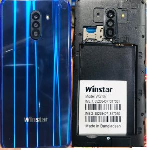 Winstar WS107 Firmware Without Password